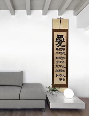 1 Corinthians 13:4 - Love is kind... - Chinese Bible Wall Scroll living room view