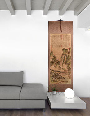 Yellow Mountain Village - Chinese Landscape Print Wall Scroll living room view