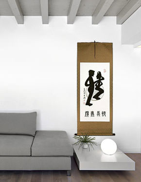 Love / Affection / Passion - Special Calligraphy Wall Scroll living room view