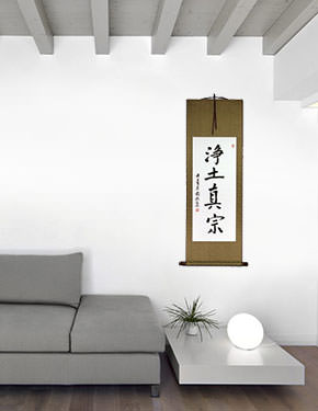 Shin Buddhism - Chinese Calligraphy Wall Scroll living room view