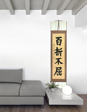 Undaunted After Repeated Setbacks - Chinese Proverb Calligraphy Scroll living room view
