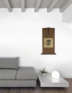Double Happiness Chinese Character - Copper Silk Scroll living room view