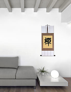 Chan / Zen -  Meditation - Japanese Kanji / Chinese Character Wall Scroll living room view