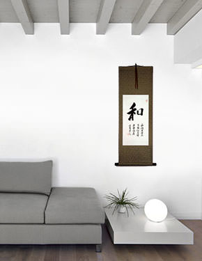 PEACE Chinese and Japanese Kanji Calligraphy Wall Scroll living room view