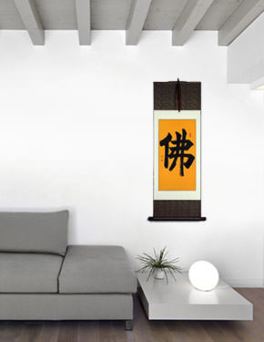 BUDDHA - BUDDHISM - Chinese Symbol Wall Scroll living room view