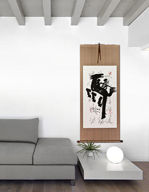 Special Horse Calligraphy Wall Scroll living room view