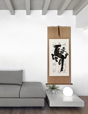 Horse Special Calligraphy Scroll living room view