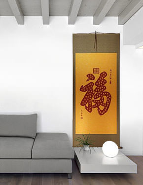 100 Ways to Write Good Luck Chinese Print Wall Scroll living room view