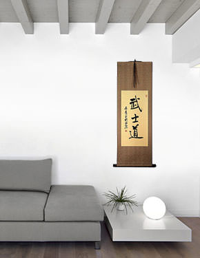 Bushido Code of the Samurai - Japanese Kanji Calligraphy Wall Scroll living room view