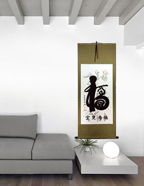 Good Luck Special Calligraphy Wall Scroll living room view