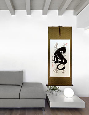 Tiger Asian Symbol Wall Scroll living room view