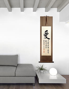 Boundless Love Chinese Calligraphy Wall Scroll living room view