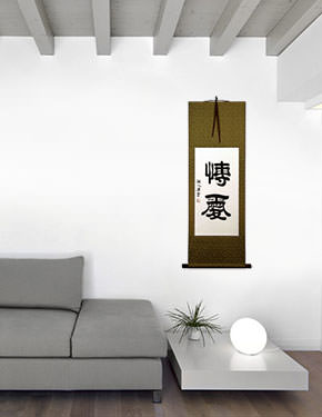 Love for Humanity - Chinese / Japanese Calligraphy Wall Scroll living room view