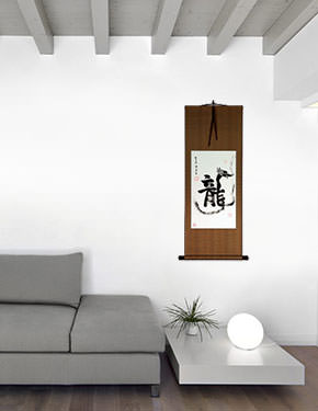 Dragon - Chinese Character Scroll living room view