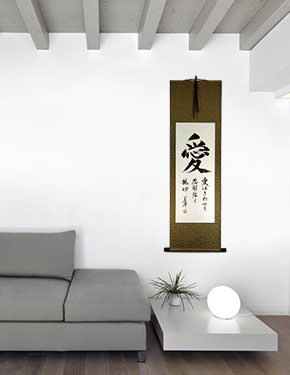 LOVE Japanese Character Wall Scroll living room view