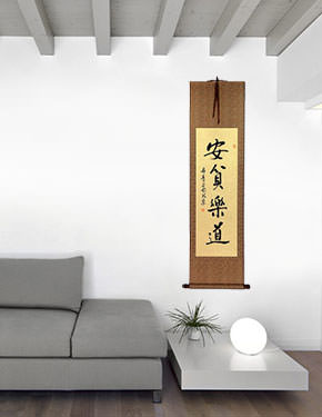 BETTER HAPPY THAN RICH Ancient Chinese Philosophy Wall Scroll living room view