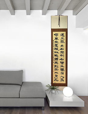 Ancient Mountain Travel Chinese Poem Wall Scroll living room view