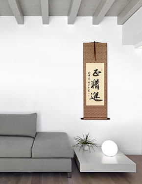 Buddhist Right Endeavor Wall Scroll living room view