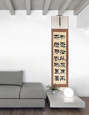 Beautiful Scene - Chinese Calligraphy Wall Scroll living room view