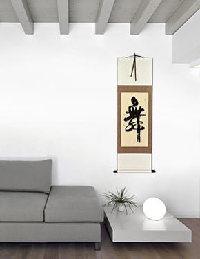 DANCE - Chinese Symbol / Japanese Kanji Wall Scroll living room view