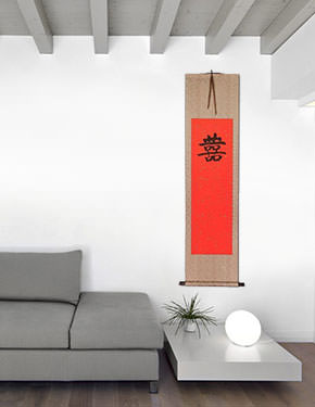 Double Happiness - Wedding Guestbook - Red & Copper Wall Scroll living room view