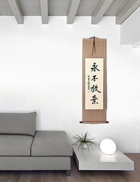 Never Give Up - Asian Proverb Calligraphy Scroll living room view