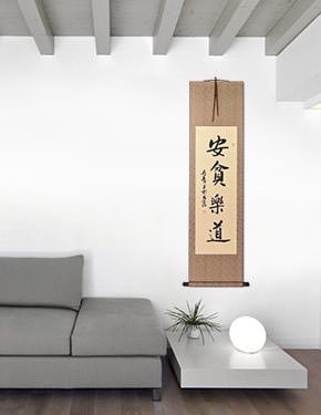 BETTER HAPPY THAN RICH Ancient Chinese Proverb Wall Scroll living room view