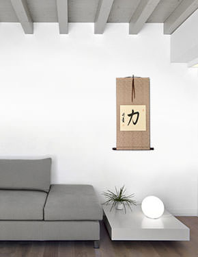 Power / Strength Chinese / Japanese Kanji Wall Scroll living room view