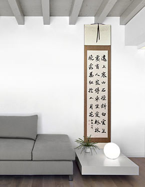 Ancient Mountain Travel Poem Wall Scroll living room view