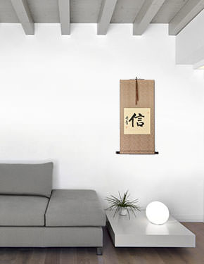 Faith / Trust / Believe - Chinese / Japanese Kanji Wall Scroll living room view