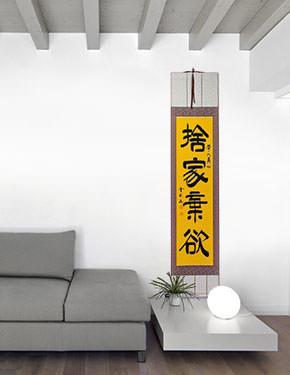 Renounce Possessions - Chinese Buddhist Wall Scroll living room view