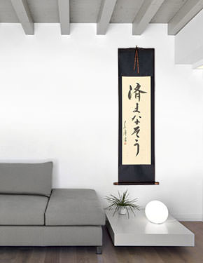 Apology - Sumanaso - Japanese Wall Scroll living room view