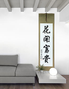 Blooming Flowers Riches and Honor - Wall Scroll living room view