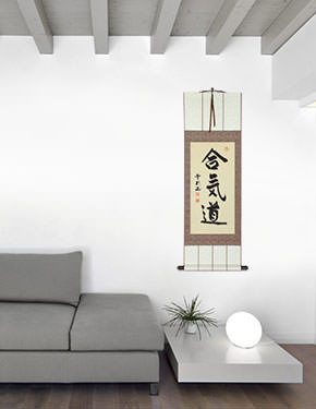 Aikido Japanese Kanji Character Wall Scroll living room view