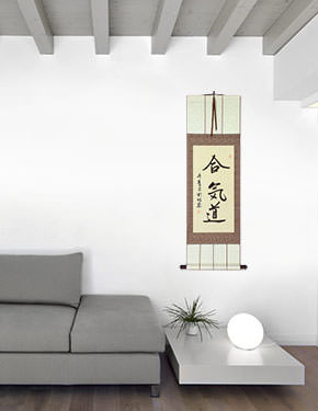 Aikido Kanji Japanese Calligraphy Wall Scroll living room view