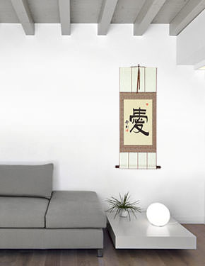 Love Chinese and Japanese Symbol Wall Scroll living room view