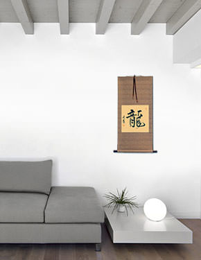 DRAGON Chinese / Japanese Calligraphy Wall Scroll living room view