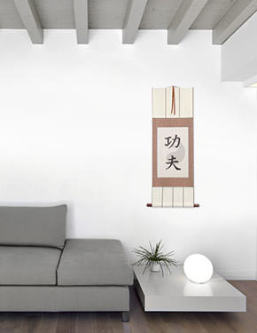 Kung Fu Yin Yang Print Wall Scroll living room view