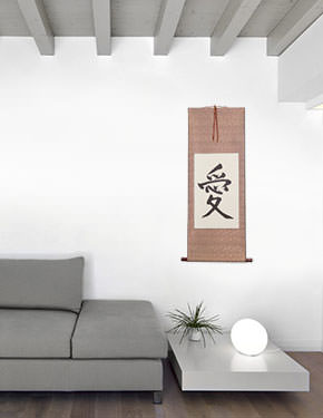 Love Symbol Calligraphy - Asian Scroll living room view