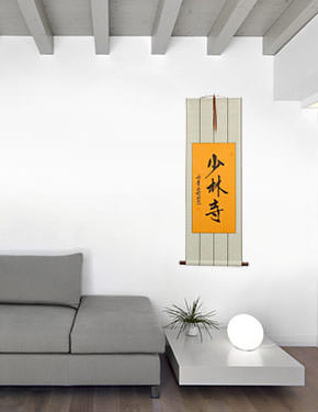 Shaolin Temple - Chinese Calligraphy Wall Scroll living room view
