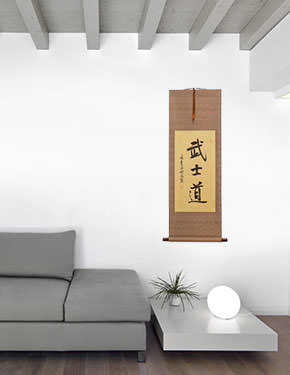 Bushido Code of the Samurai - Japanese Kanji Calligraphy Scroll living room view