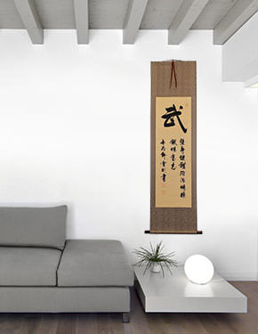 WARRIOR SPIRIT Chinese Character / Japanese Kanji Wall Scroll living room view