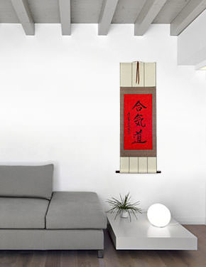 Red Aikido Japanese Kanji Character Wall Scroll living room view