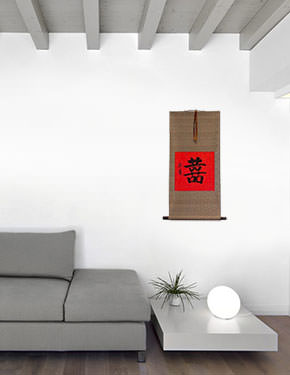 Double Happiness Symbol Wall Scroll living room view