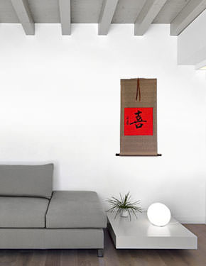 HAPPINESS Chinese / Japanese Kanji Red/Copper Wall Scroll living room view