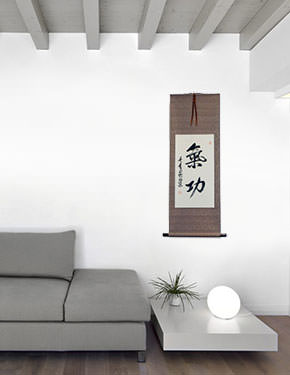 Qigong Chinese Calligraphy Wall Scroll living room view