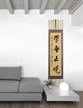 Learning is Eternal - Wall Scroll living room view