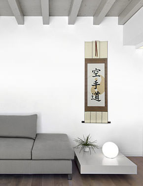Yin Yang Karate-Do Japanese Kanji Character Wall Scroll living room view