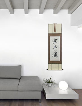 Shadow Karate-Do Japanese Kanji Wall Scroll living room view