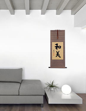 Harmonious - Beautiful Life - Chinese Calligraphy Wall Scroll living room view